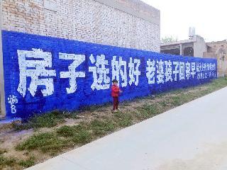 """""""土味十足""""的四川农村墙体广告,让人笑的肚子疼,你听说过几个?"""