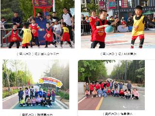 洛阳幼儿园:努力把每个孩子培养成健全而优秀的人,赢得未来!