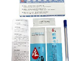 判断床单上的分泌物是什么,卫生纸上的精斑多久失去检测,8年前的精斑还能检测出来吗