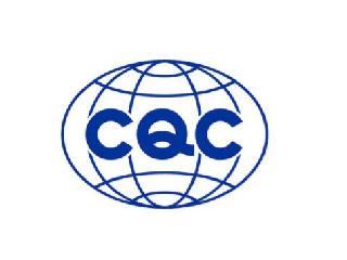 锂电池CQC认证GB31241标准