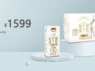 王老吉新零售入局千亿乳制品市场,王老吉牛奶孝心卡新零售开启财富风暴之门