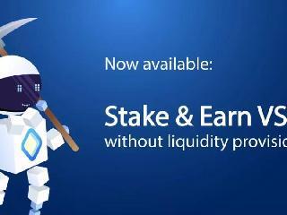 为$VSO hodlers提供更多收益率耕作的机会