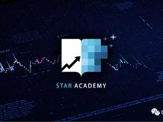 "STAR Tech Research宣布7月中旬推出""STAR Academy 势达交易学院"""