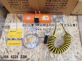 韩国DONGSUNG品牌单绳东星气动平衡器300mm行程内悬浮手动定位