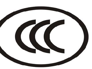 电热水器CCC认证