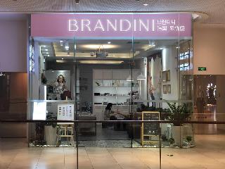 Brandini乐优妍,源自韩国的美丽秘密