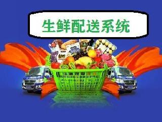 生鲜配送系统要如何做生鲜仓储管理?